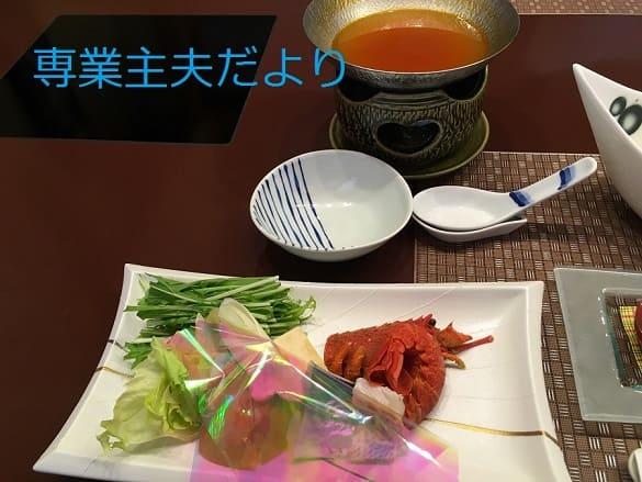 夜ご飯の料理②