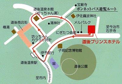 道後プリンスホテルの地図