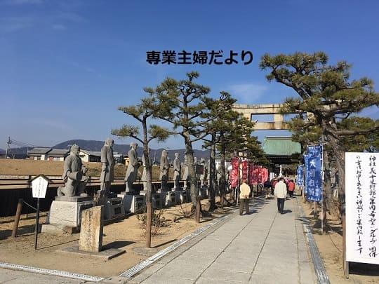 赤穂大石神社の入り口