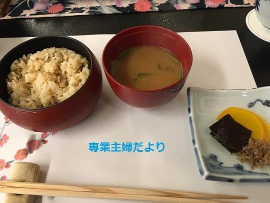 昼食プランの炊き込みご飯