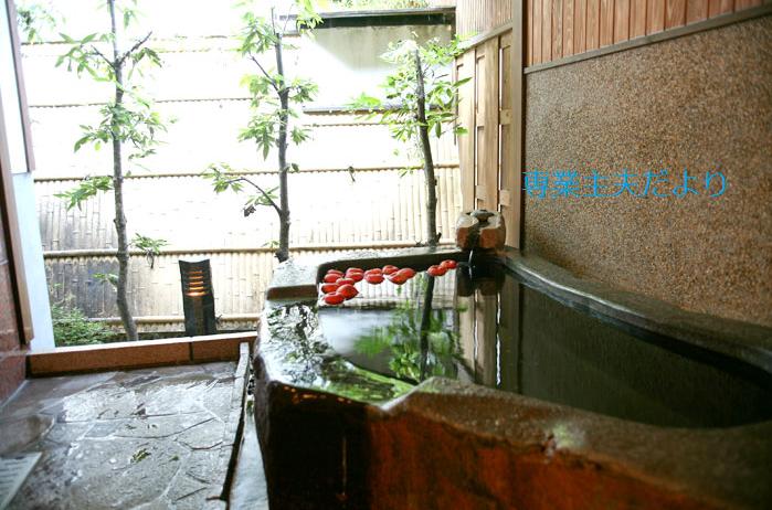 湯楽の貸切露天風呂