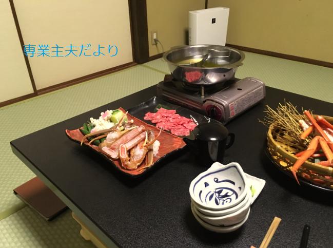 夜ご飯の鍋