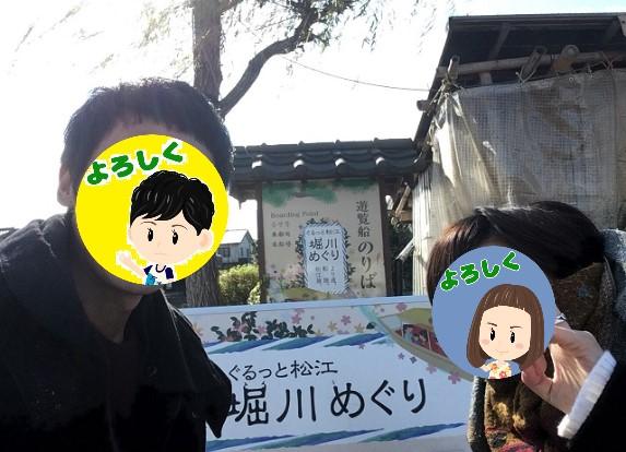 【体験談】松江城の堀川めぐり。所要時間や駐車場、途中で降りるのは難しい!?